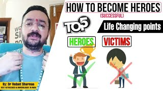 TOP 5 Life Changing Habits | Journey of VICTIM to HEROES |