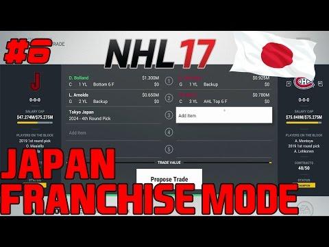 NHL 17 Franchise Mode #6
