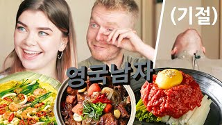 British Students Try a REAL Korean Meal for the First Time