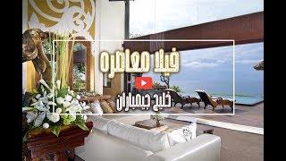 فنادق بالي فيلا على البحر لمحبي الخصوصية والرومانسية ( فيديو )