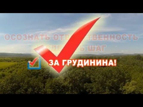 России быть! Главная тайна выборов 2018
