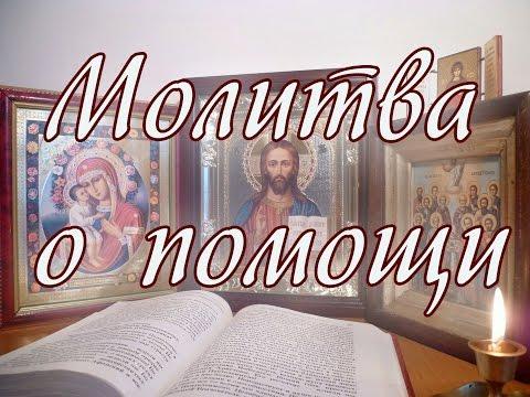 Арабские молитвы на русском языке читать