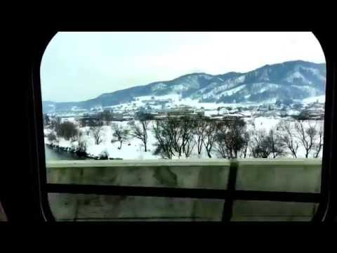 東京-新高岡の運賃と料金|JR新幹線ネット