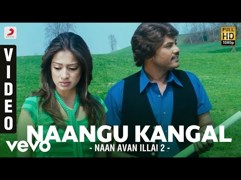 Naangu Kangal  Javed Ali, Shreya Ghoshal