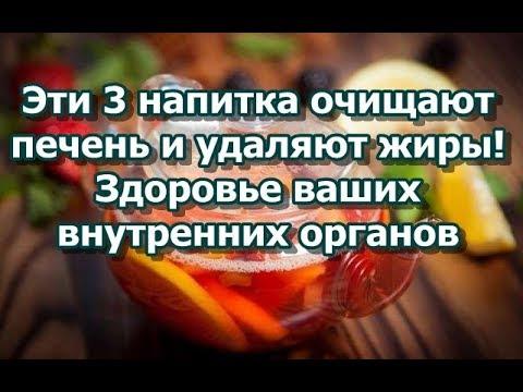 Печень больная гепатитом с фото