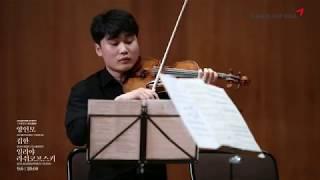 [아름다운 목요일] B.Bartók Contrasts, Sz.111, BB 116 / Han Kim, In Mo Yang, Ilya rashkovskiy