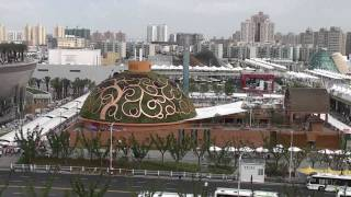 Video : China : A view of the ShangHai 上海 World Expo - video