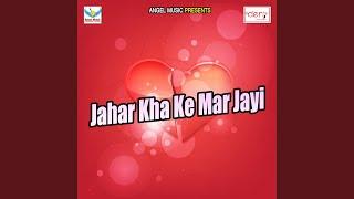 Jaiba Kamaye Delhi Mumbai - YouTube