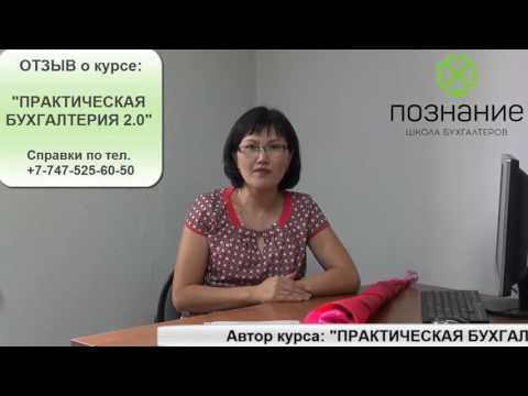 Бухгалтер школа вакансии москва возврат в рознице документы
