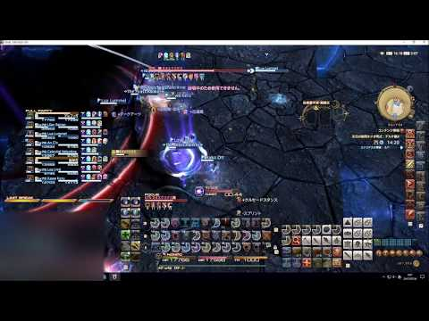 Using skills :: FINAL FANTASY XIV Online General Discussions