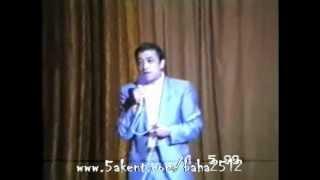 Маводи мухаддир Domenico барои тафсири маз