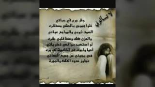 ((قلبك حجر حبك هجر غدر غدر بي البشر)) ????????????