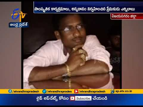 Statue for Lover After Death | Stalled by Man | at Jami of Vizianagaram Dist