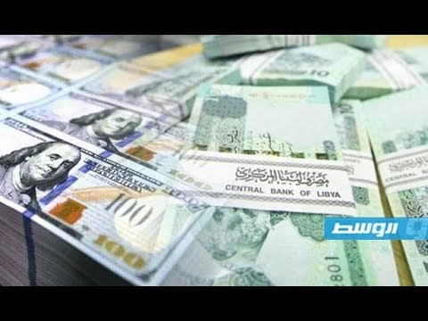 فيديو بوابة الوسط   متاهة الإصلاح: بعد «الرسمي» و«الموازي».. سعر ثالث للدولار بـــ 4.2 دينار