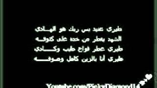 تحميل اغاني إبراهيم التميمي يا حمد MP3