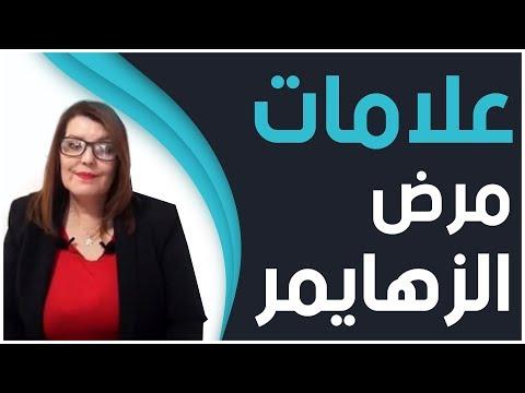Dr Afef HAMMAMI Gériatre