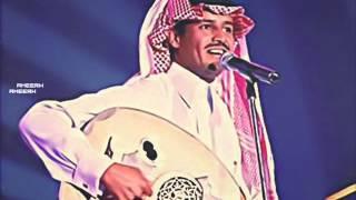 تحميل اغاني خالد عبدالرحمن احبك الماء MP3