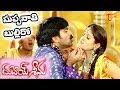 Suppanathi Bulliro Video song Dubai Seenu Songs Ravi Teja Nayanatara DubaiSeenu