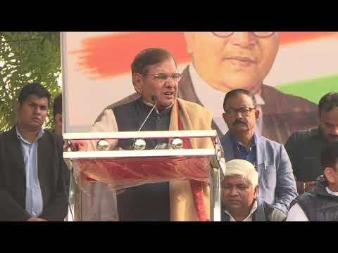 Sharad Yadav Addresses at the Movement Save The Indian Democracy