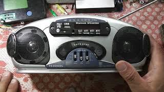 Что делать если радио плохо ловит