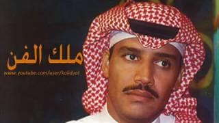 خالد عبدالرحمن اجر الصوت عود تحميل MP3
