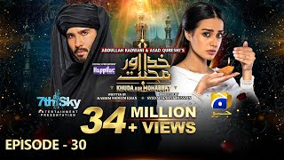Khuda Aur Mohabbat – Season 3 Ep 30 [Eng Sub] – 27th Aug 2021