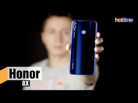 Honor 8X — опыт эксплуатации смартфона