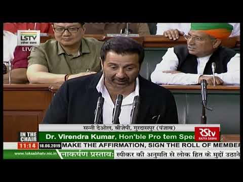 Sunny Deol takes oath as Lok Sabha MP