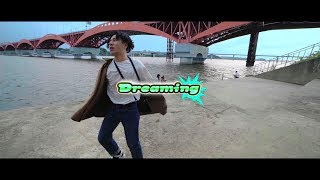 "YUNGYU ""Dreaming feat. SKOLOR"" (Official Music Video)"