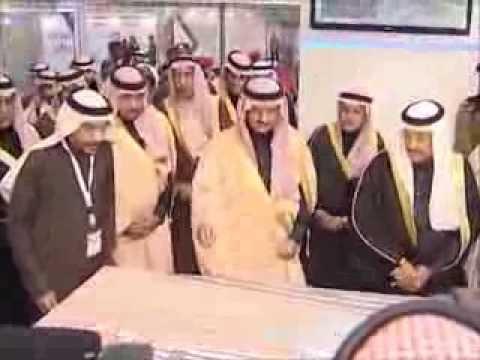معرض و ملتقى مشاريع النقل العام الرائدة في المملكة العربية السعودية