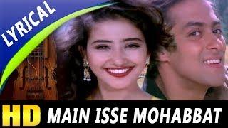 Main Isse Mohabbat Karta Hoon With Lyrics |Alka Yagnik, Udit