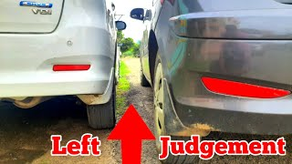 How to do left side judgement car | reference point to judge left side of car