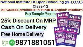 NIOS | Class-12th | Online Buy - Sample Papers - Download this Video in MP3, M4A, WEBM, MP4, 3GP