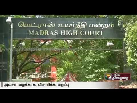 High-court-refuses-to-hear-petition-by-DMK-challenging-the-suspension-of-MLAs-as-an-urgent-hearing