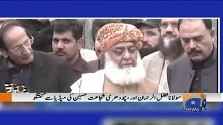 Fazl-ur-Rehman & Chaudhry Shujaat Media Talk | 14th November 2019