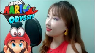 【SUPER MARIO ODYSSEY 】Jump Up, Super Star! (1-Up Girl) (COVER)