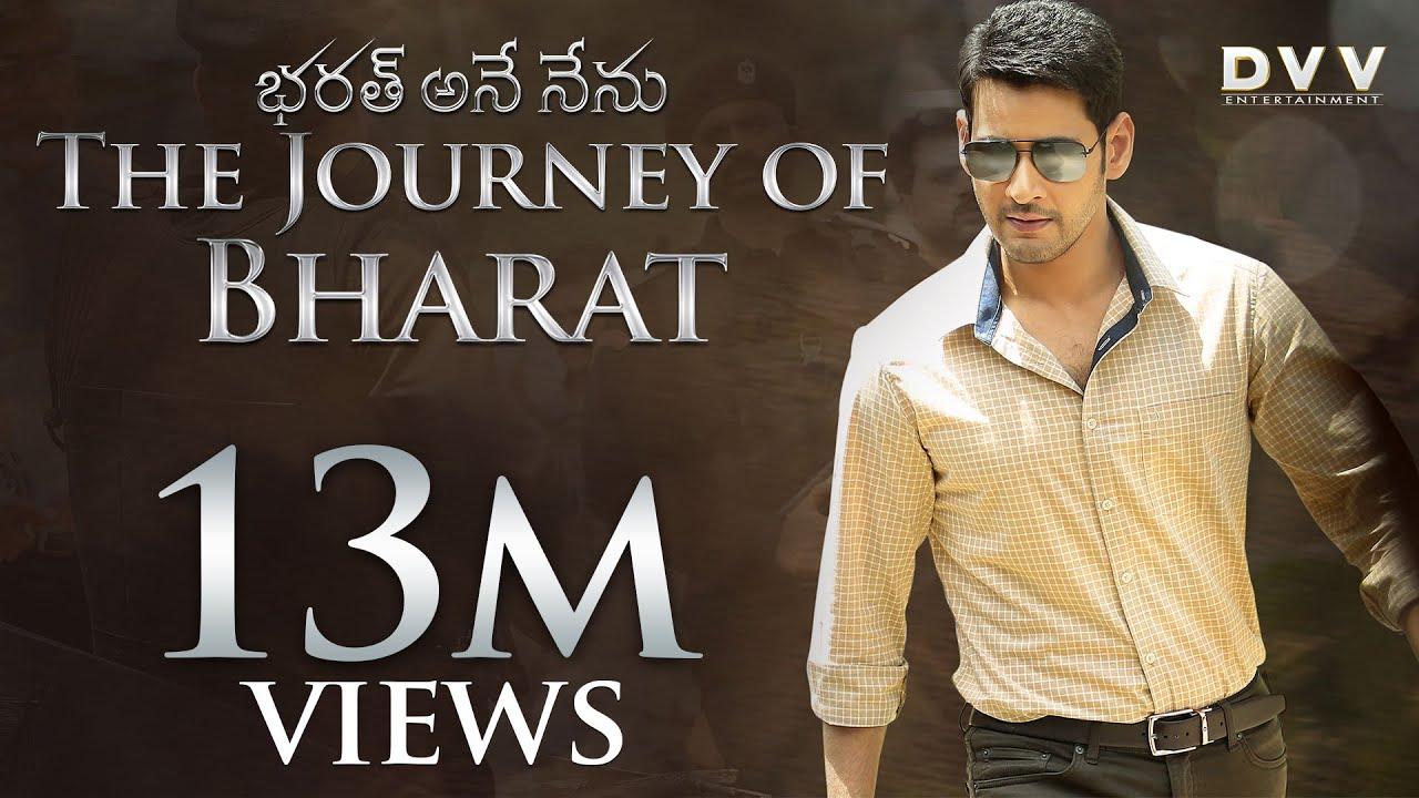 Bharat Ane Nenu Theatrical Trailer | Mahesh Babu | The Journey of Bharat | Siva