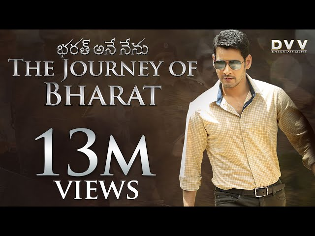 Bharat Ane Nenu Theatrical Trailer | Mahesh Babu | The Journey of Bharat | Siva