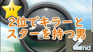 日本代表が解説っぽく実況するマリオカート8DX #116