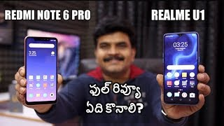 Realme U1 VS Redmi Note 6 Pro Review ll in Telugu ll