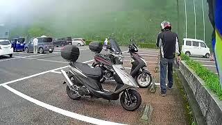 2017.8/14 原付2台で行く雨の秩父ツーリング②