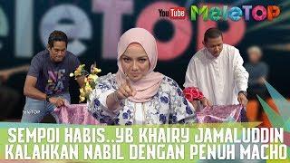 Sempoi Habis..YB Khairy Jamaluddin Kalahkan Nabil dengan Penuh Macho - MeleTOP Ep245 [11.7.2017]