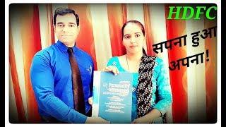 HDFC BANK SELECTION : Bank job interview