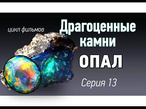 Л.кораблева колдовской полет руническая астрология