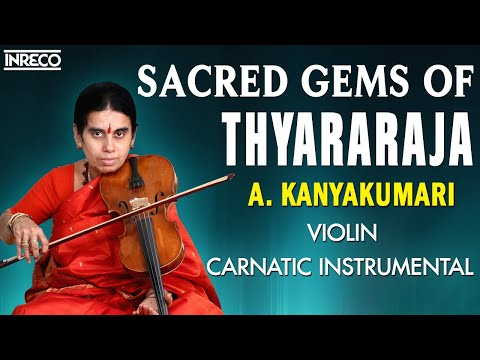 CARNATIC INSTRUMENTAL | VIOLIN | SACRED GEMS OF THYAGARAJA | A. KANYAKUMARI | JUKEBOX