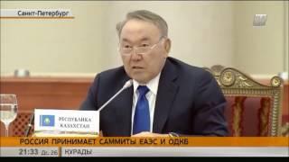 Лидеры стран ЕАЭС обсудили новый Таможенный кодекс