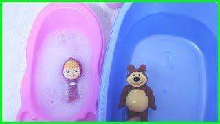 Маша не хочет КАШУ - Бурлящий шар помог Мультик с игрушками Маша и Медведь купаются
