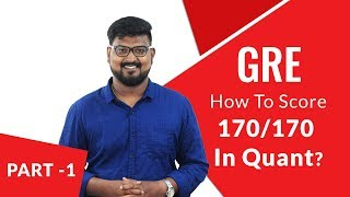 GRE Math: How to score 170/170 in GRE Quants (2019) || Common Mistakes || [PART 1] || LEGITWITHDATA