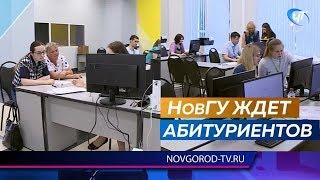 НовГУ им. Ярослава Мудрого увеличил число бюджетных мест по всем уровням образования