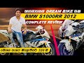 BMW S1000RR 2012 FULL REVIEW | LANKAN BOY